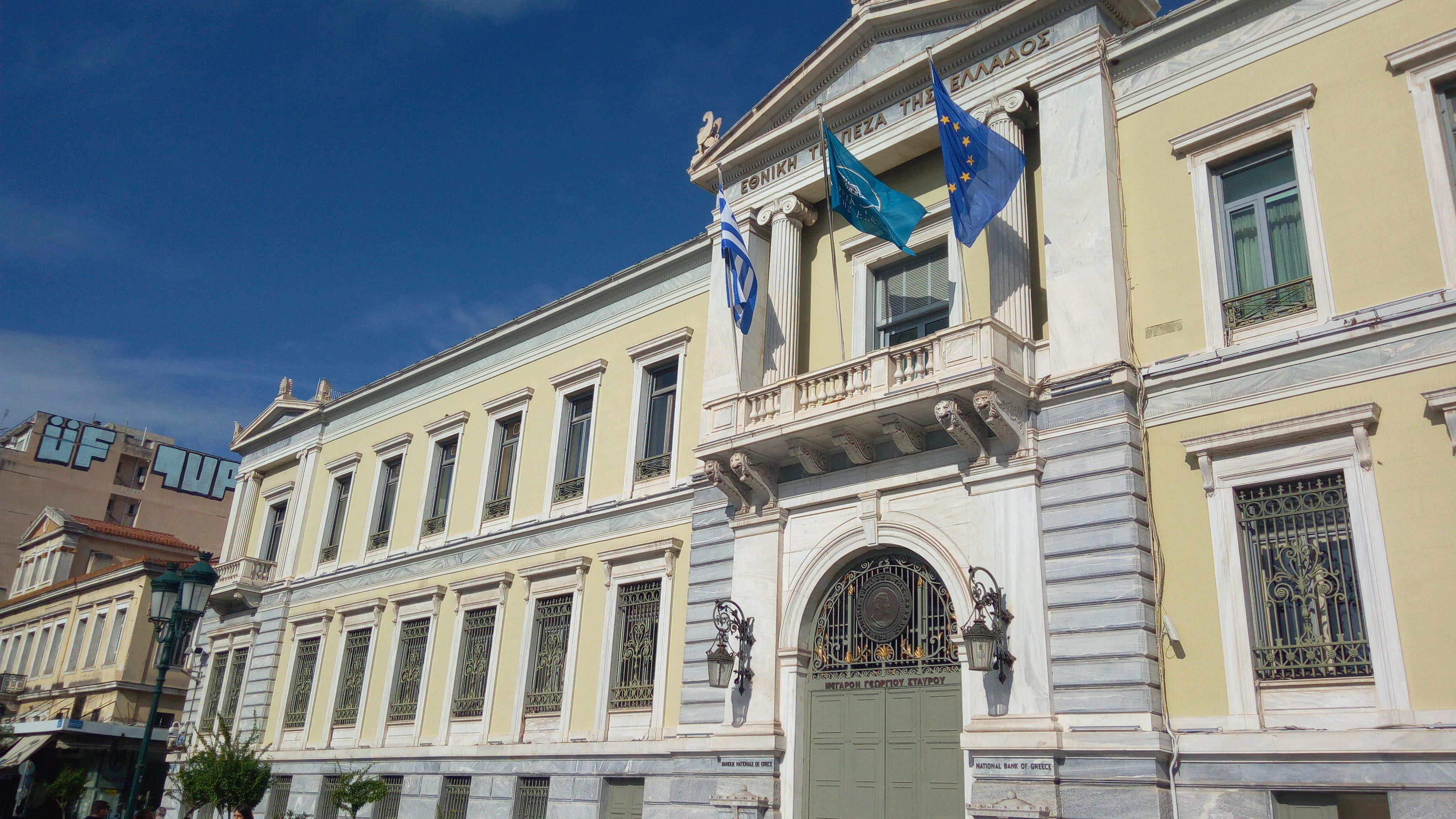 National Bank Of Greece Athens House Styles Athens Mansions