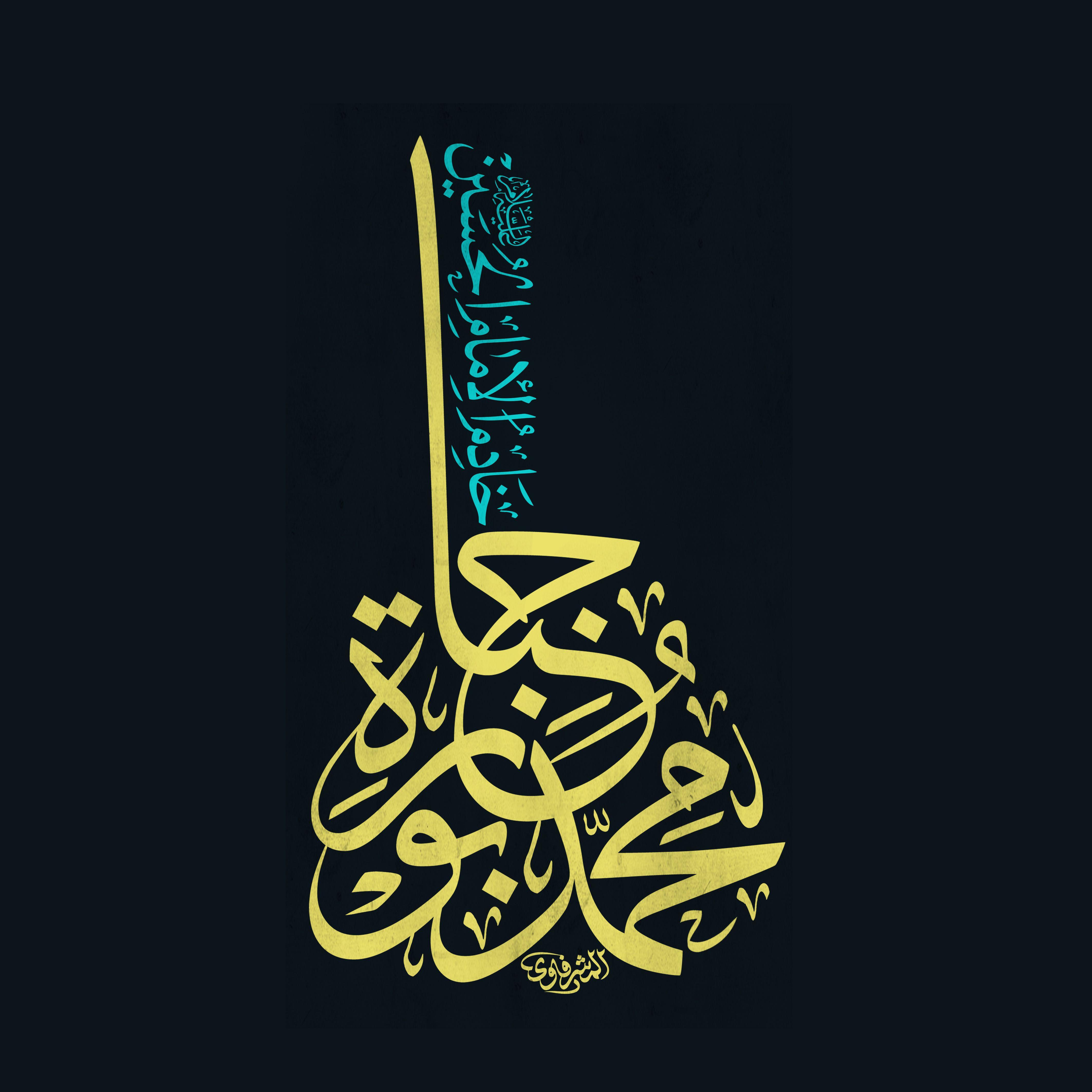 خادم الإمام الحسين عليه السلام محمد بو جبارة الخطاط محمد المشرفاوي In 2021 Peace Gesture Art Calligraphy