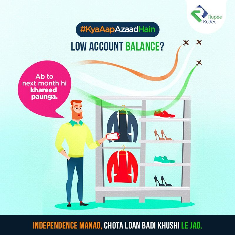 Is Low Account Balance Affecting Your Financial Freedom If Yes Rupeeredee Is Here To Help You Financially With Instant Ch Personal Loans Instant Loans Loan