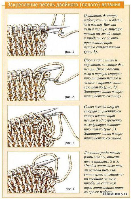 Вязание. Век вяжи век учись. Различные способы 27