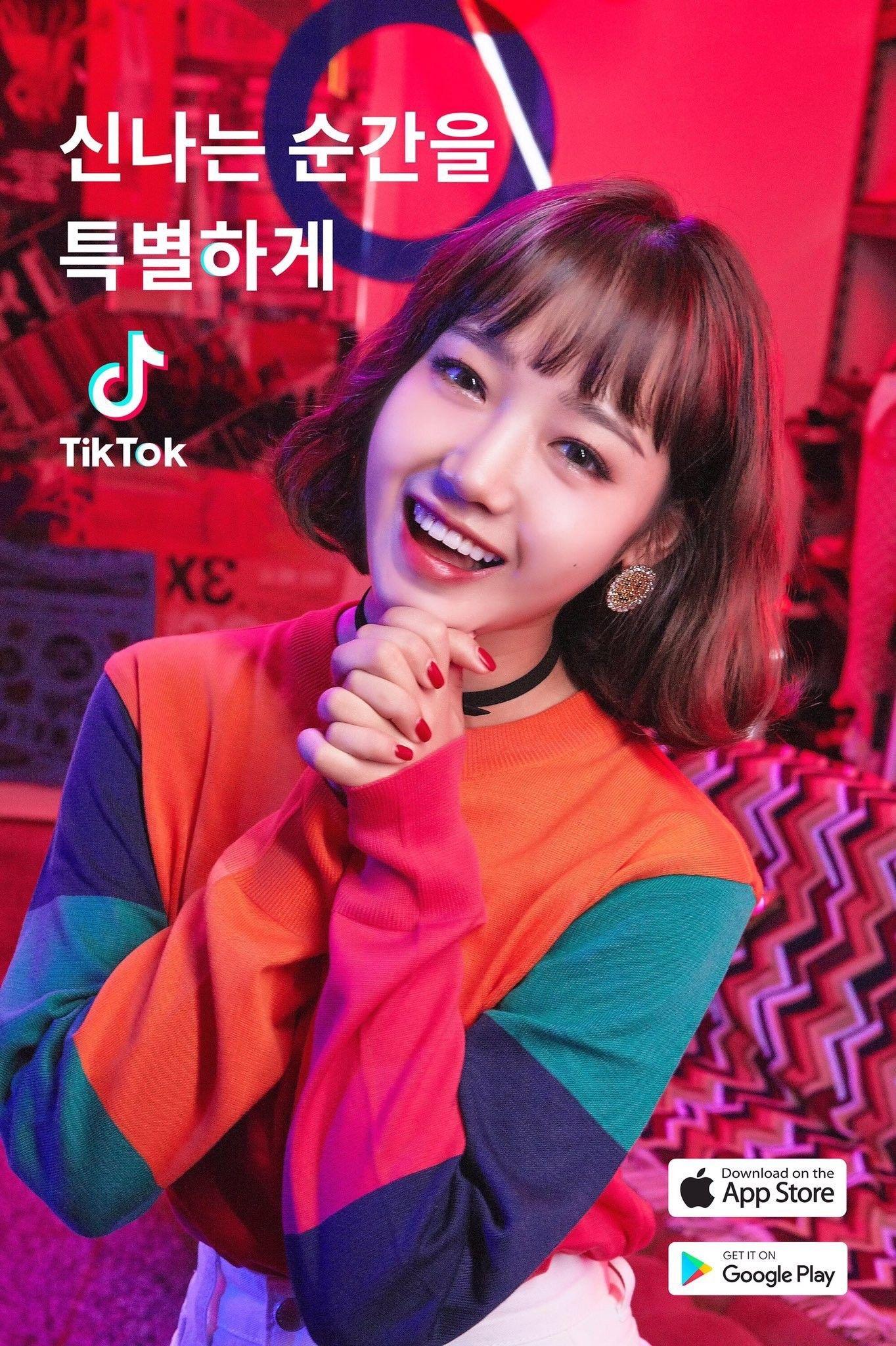 Yoojung For Tik Tok Choi Yoojung Ioi Pop Dance