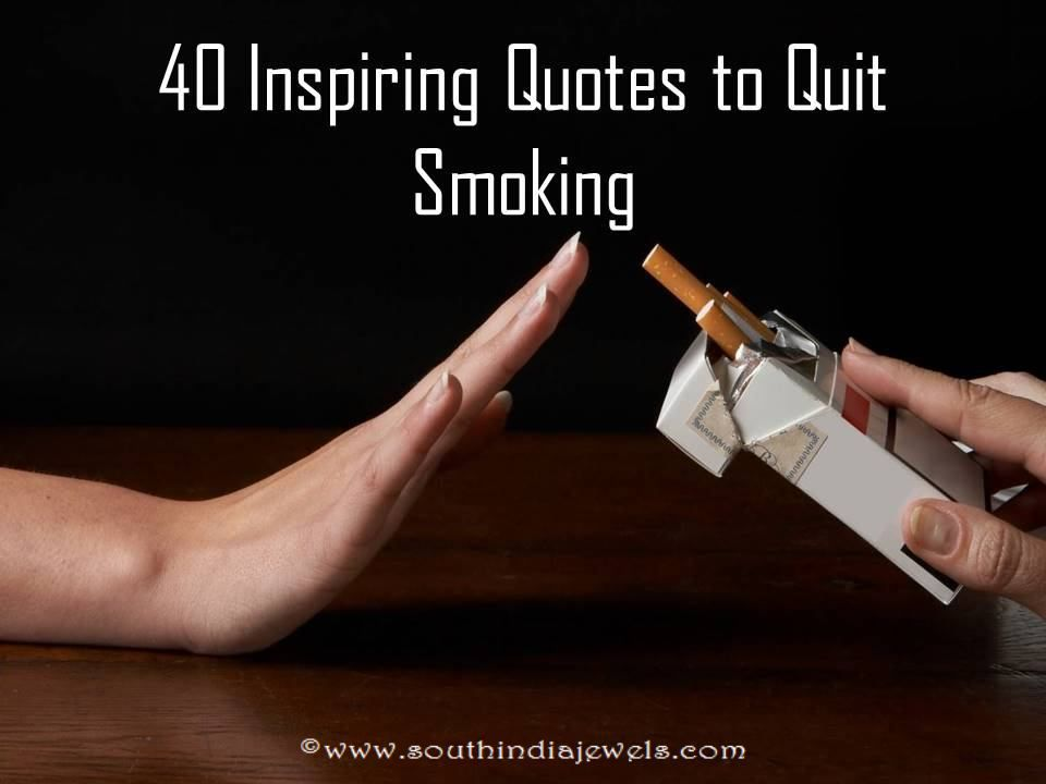 Anti Smoking Quotes Impressive Quotes To Help Stop Smoking Inspiring Quotes To Quit Smoking