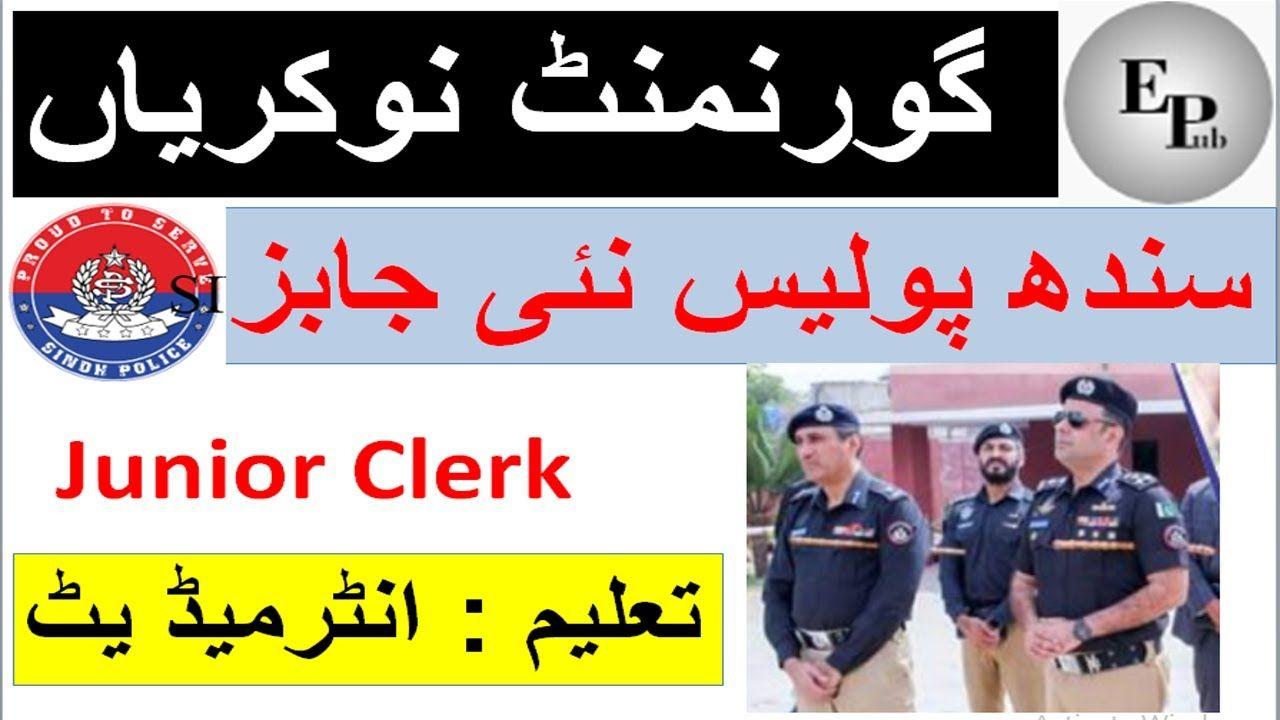 Sindh Police Jobs Junior Clerk Jobs 2020 Karachi Police Jobs Via Pts Police Jobs Clerk Jobs Police
