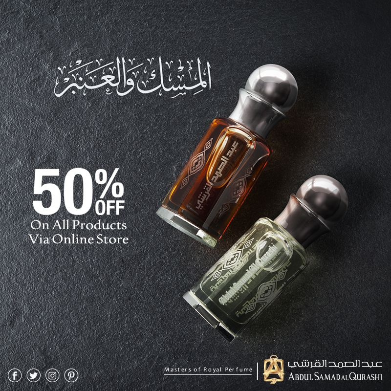 Asq Perfumes Fragrance Oud Musk Oud Perfume Perfume Scent Perfume Collection