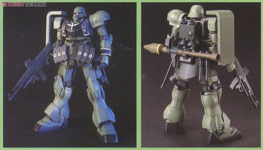 AMS-129 Geara Zulu (HGUC) (Gundam Model Kits) Item picture1