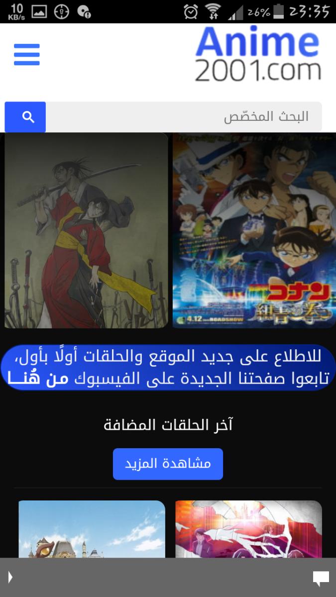 موقع انمي 2001 Anime 2001 لمشاهدة انمي اون لاين و تحميلها Anime Tutorial Bts