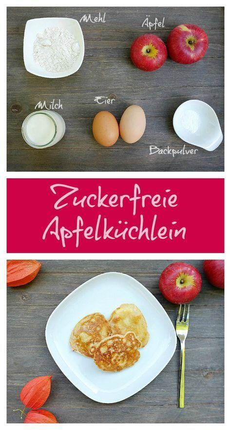 Sugar-free apple cakes - Simple, sugar-free apple cakes are a great afternoon snack for the whole