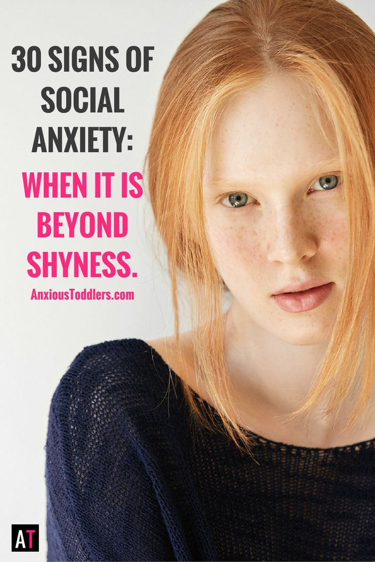 Signs of Social Anxiety in Children When it is Beyond Shyness