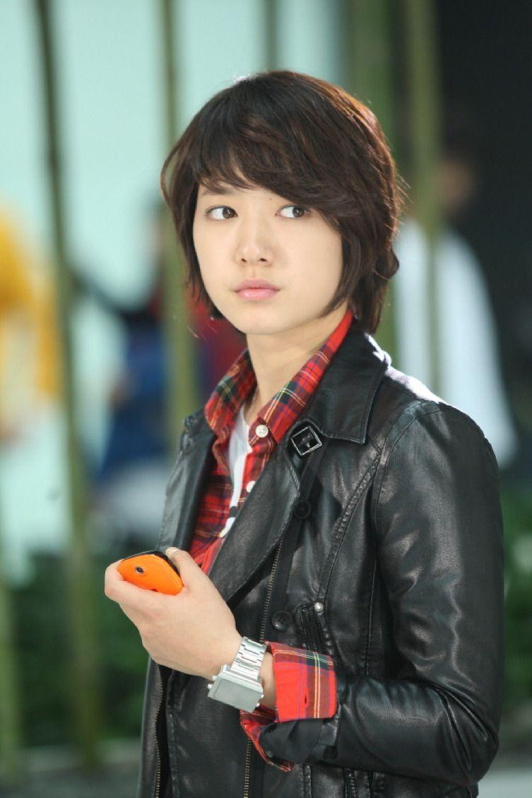 Images For Park Shin Hye Short Hair Park Shin Hye Short Hair Styles Korean Actresses