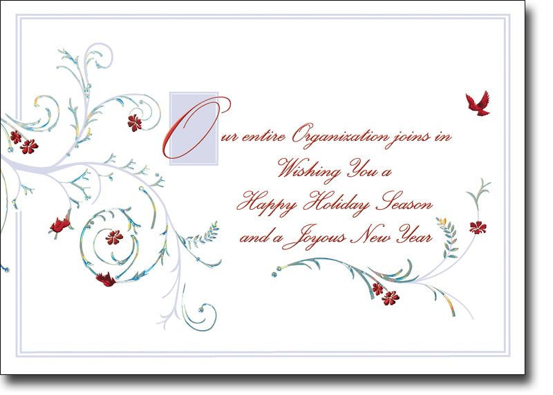 Beautiful business christmas card greetings business holiday beautiful business christmas card greetings business holiday greeting hammond greetings promotions 888 553 m4hsunfo Choice Image