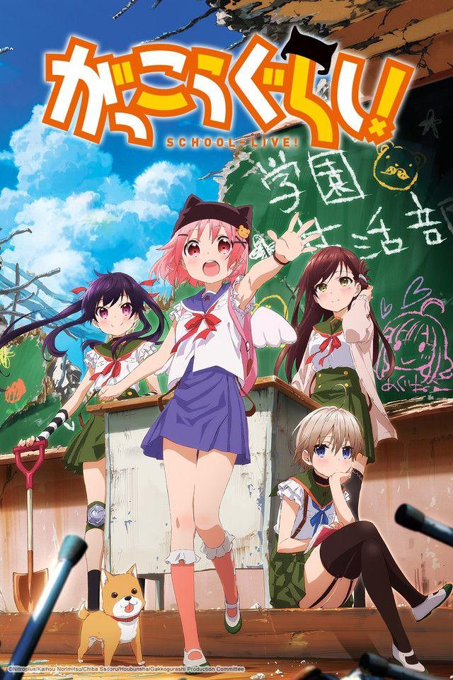 "Adds ""SCHOOLLIVE!"" Anime, Plus Four New Motion Manga"