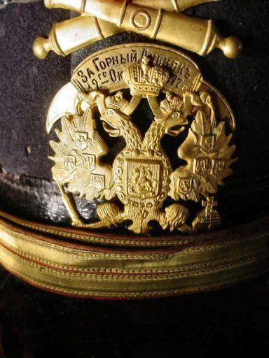 Kepi style cap 1877  -  Germaniainternational.com
