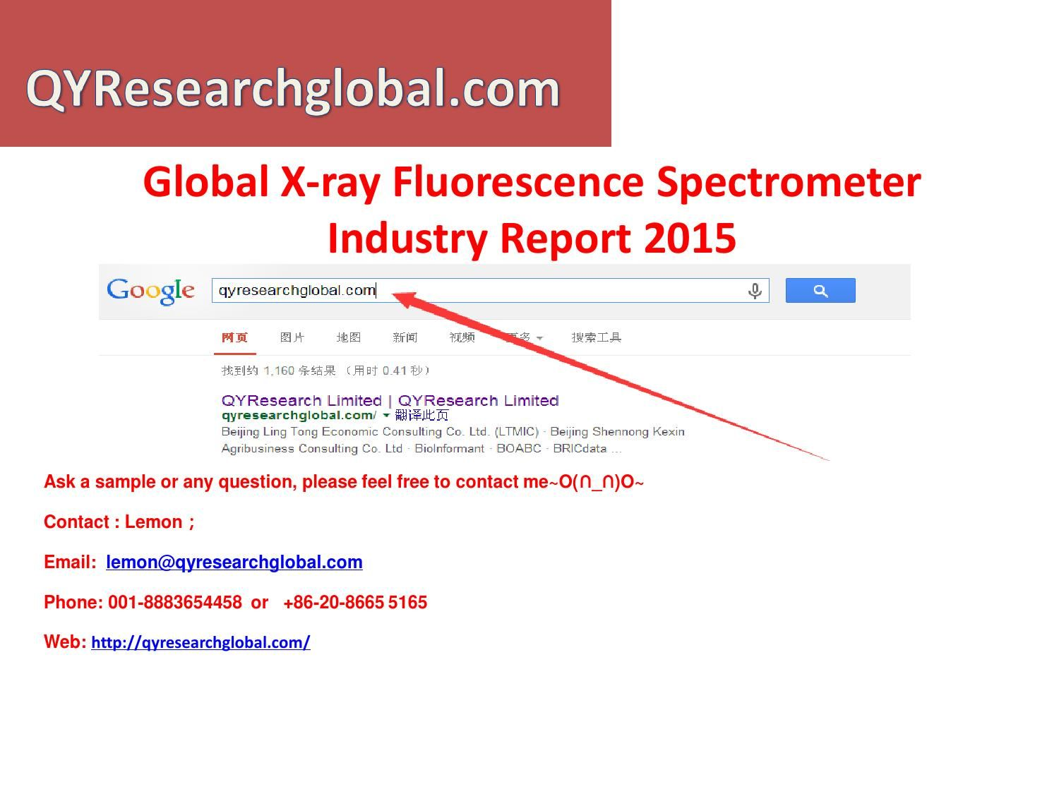 Qyresearch New Published Global X Ray Fluorescence Spectrometer