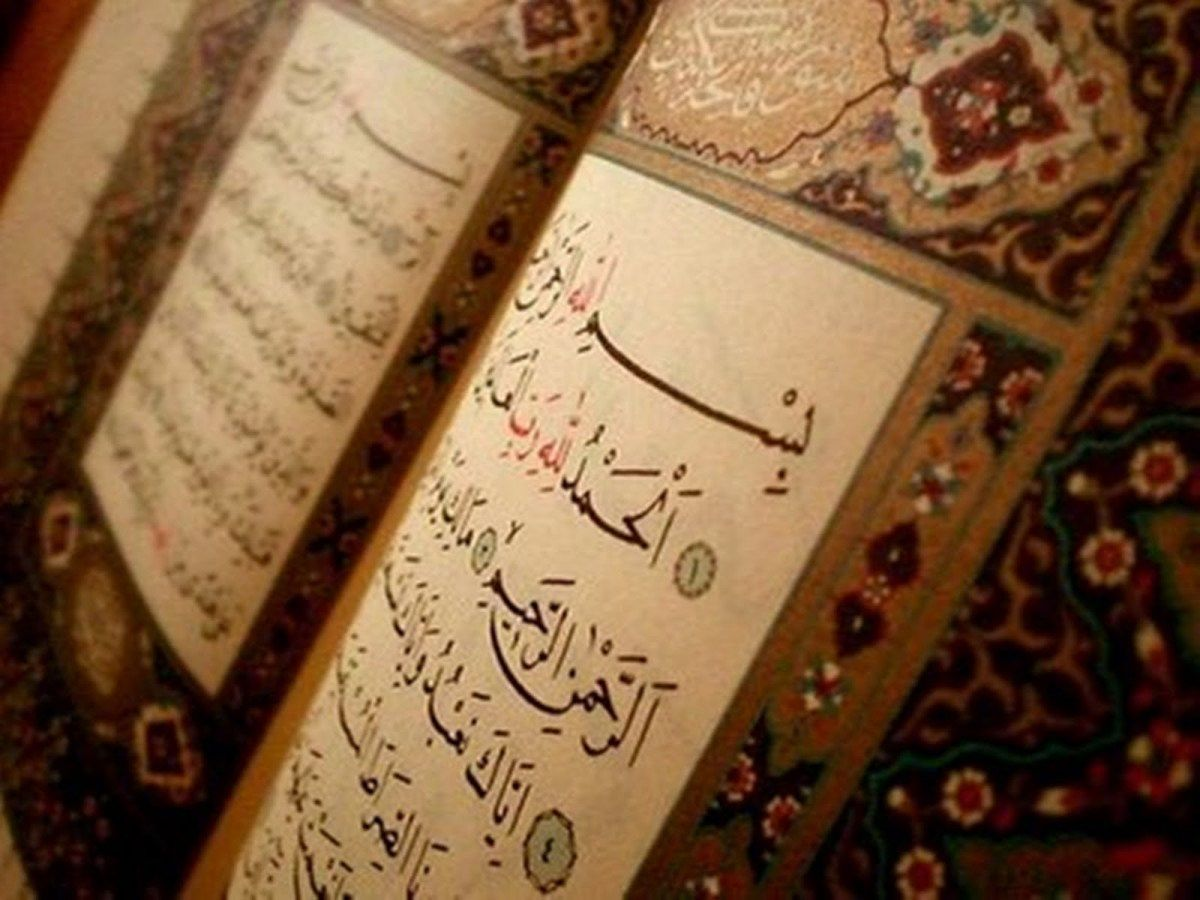 Wallpapers iphone quran - Quran Verse Wallpaper Hd For Dp