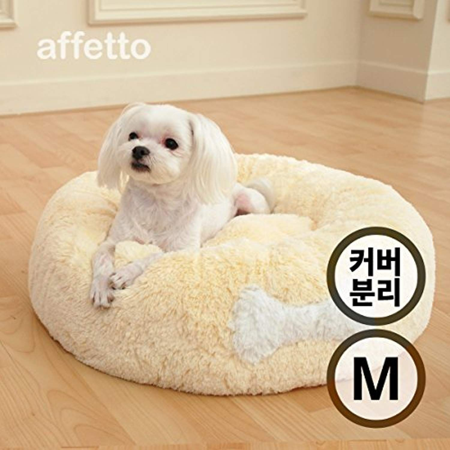 Cover Type Luxury Donut Bed Medium (Ivory) *** Check this