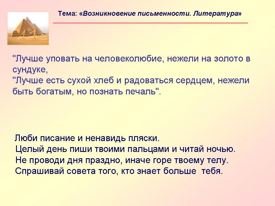 Гдз зеленина русского языка 4 класс в страница