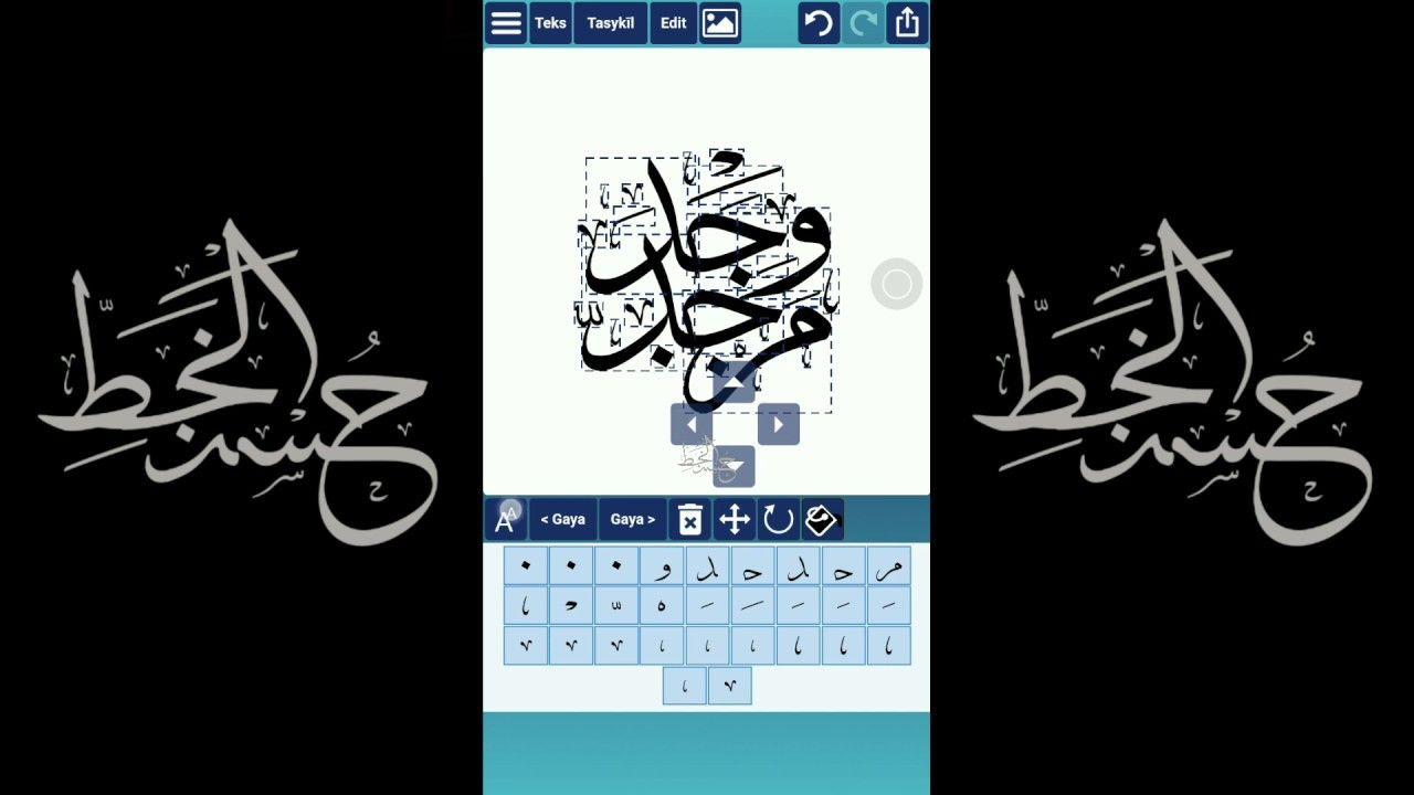 Cara Membuat Kaligrafi Man Jadda Wa Jada Ana Muhtarif Alkhat Teks Aplikasi