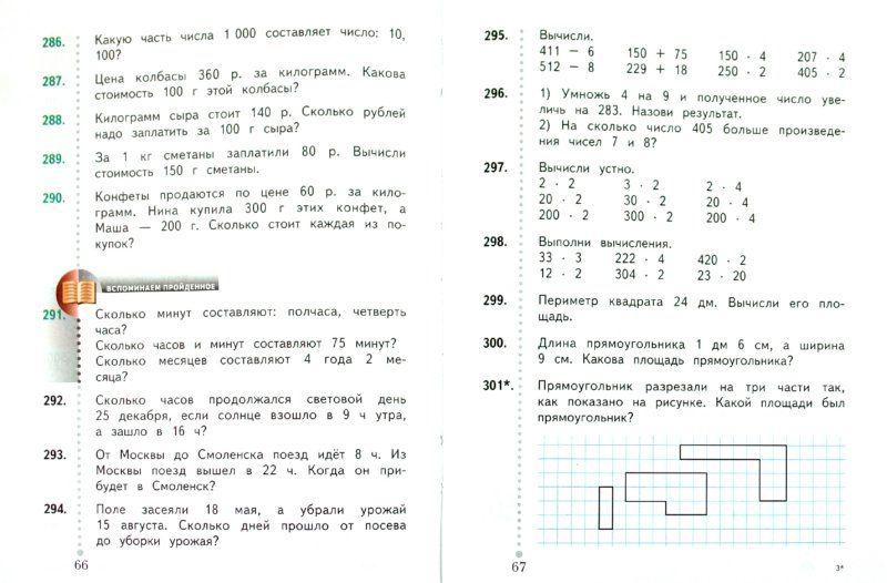 Учебник физика пинский 10 класс онлайн бесплатно