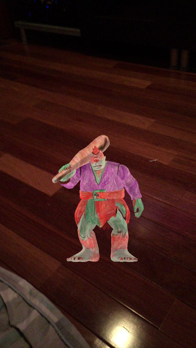 Animated Giant