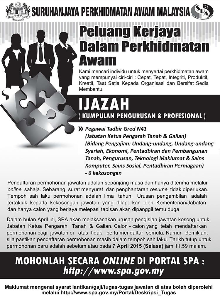 Contoh Soalan Peperiksaan Pegawai Tadbir Gred N41 M41 Terviral Xyz Job Apply Job Spa
