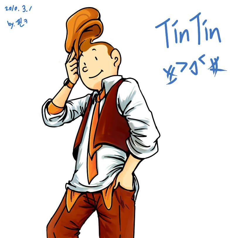 Drawing TinTin by kj1241.deviantart.com