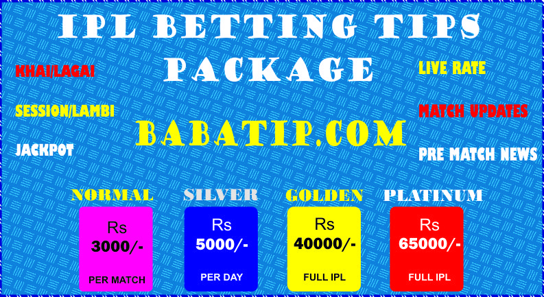 Live online cricket betting rates of pay crypto currency trading strategy