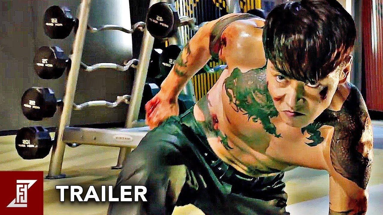Invincible dragon official trailer 2020 max zhang