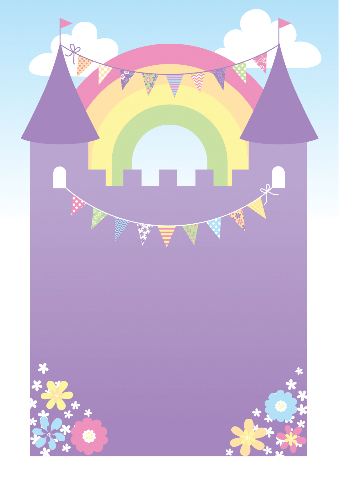 purple castle - free printable birthday invitation template