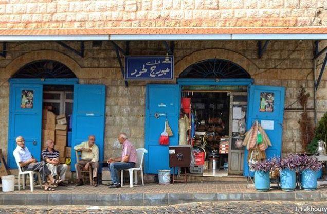 من البيوت التراثية في مرجعيون جنوب لبنان South Lebanon South Lebanon Lebanon Homeland