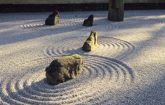 Japanese Garden Stones The sand and stone garden at the portland japanese gardens photo by the sand and stone garden at the portland japanese gardens photo by d cobb workwithnaturefo