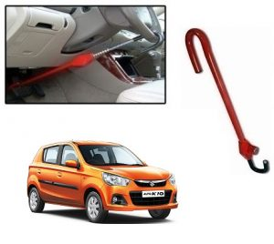 Maruti Suzuki Alto K10 Car Steering Lock Price 350 Car Body