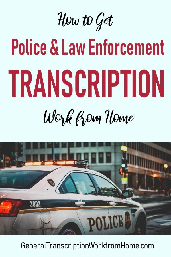 b4cf544dbe822146e6f6e66875d4edcf - How to Become a Police & Law Enforcement Transcriptionist - Work from Home Jobs, Online Jobs & Side Hustles - work-from-home
