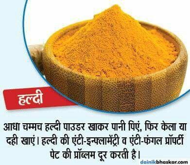 pinparesh r on indian medicine ayurved देसी