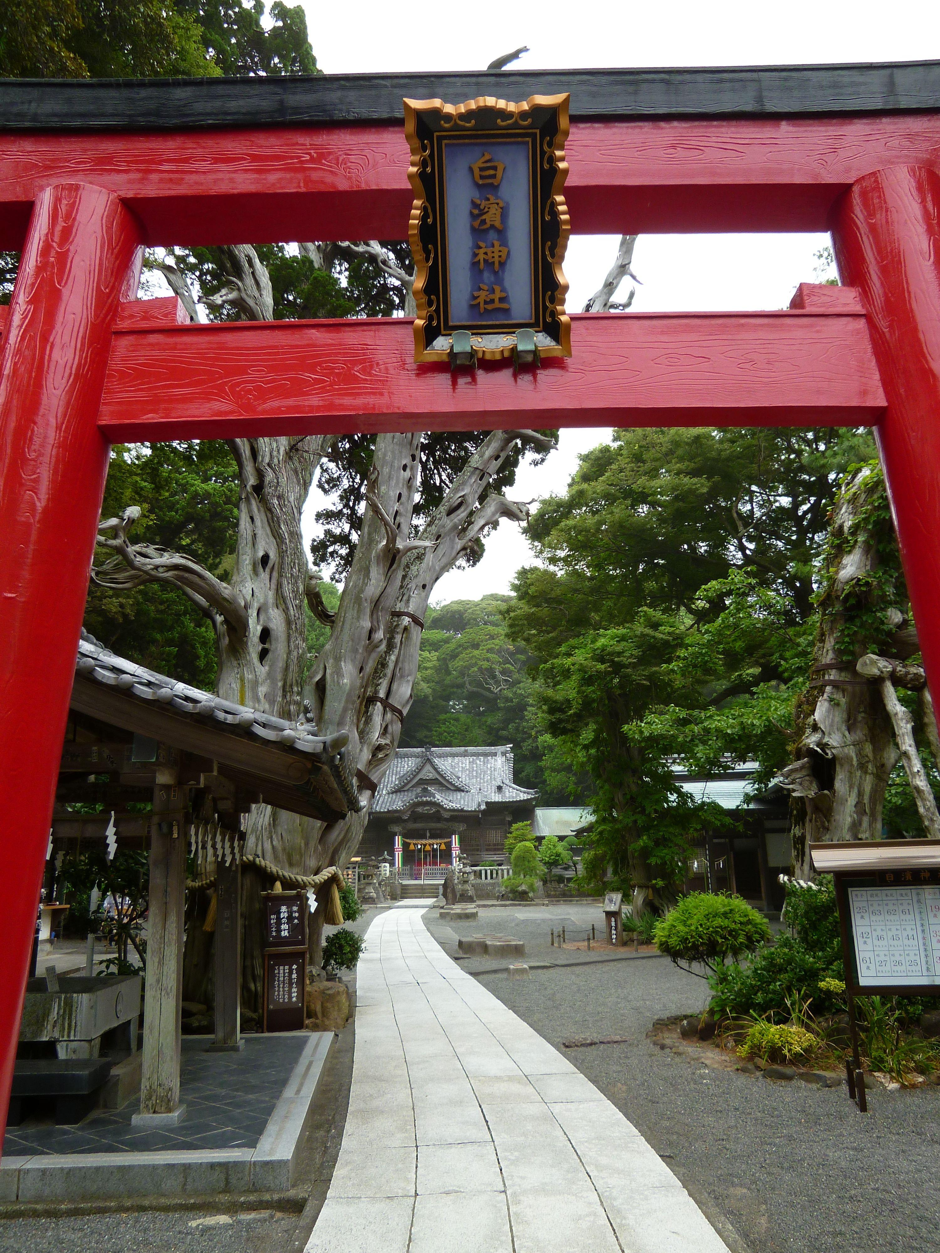 """Shirahama-Jinja""(Sacrario), Shirahama Shimoda Izu Japan"