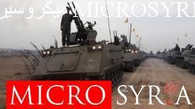 إيران تصنع صواريخ في لبنان تم تجريبها في سورية