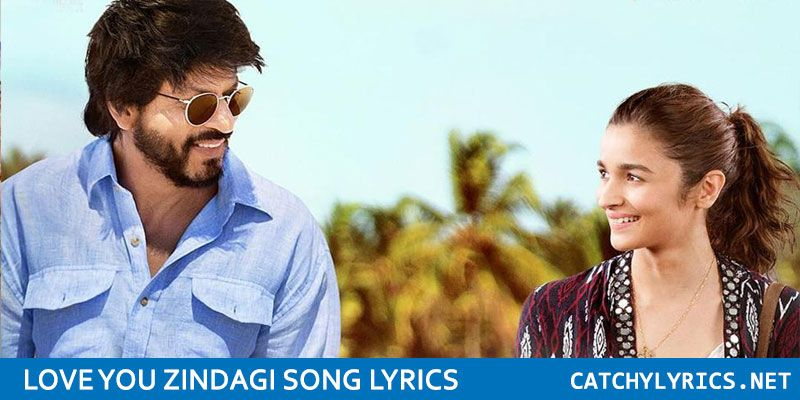 Love Yourself Lyrics - Justin Bieber - Purpose   Dear zindagi, Bollywood,  Bollywood news