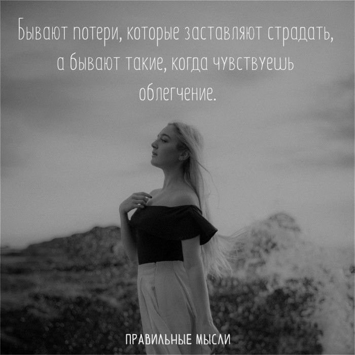 Pin By Svetlana On Vdohnovlyushie Frazy Slova Off Shoulder Women Off Shoulder Blouse
