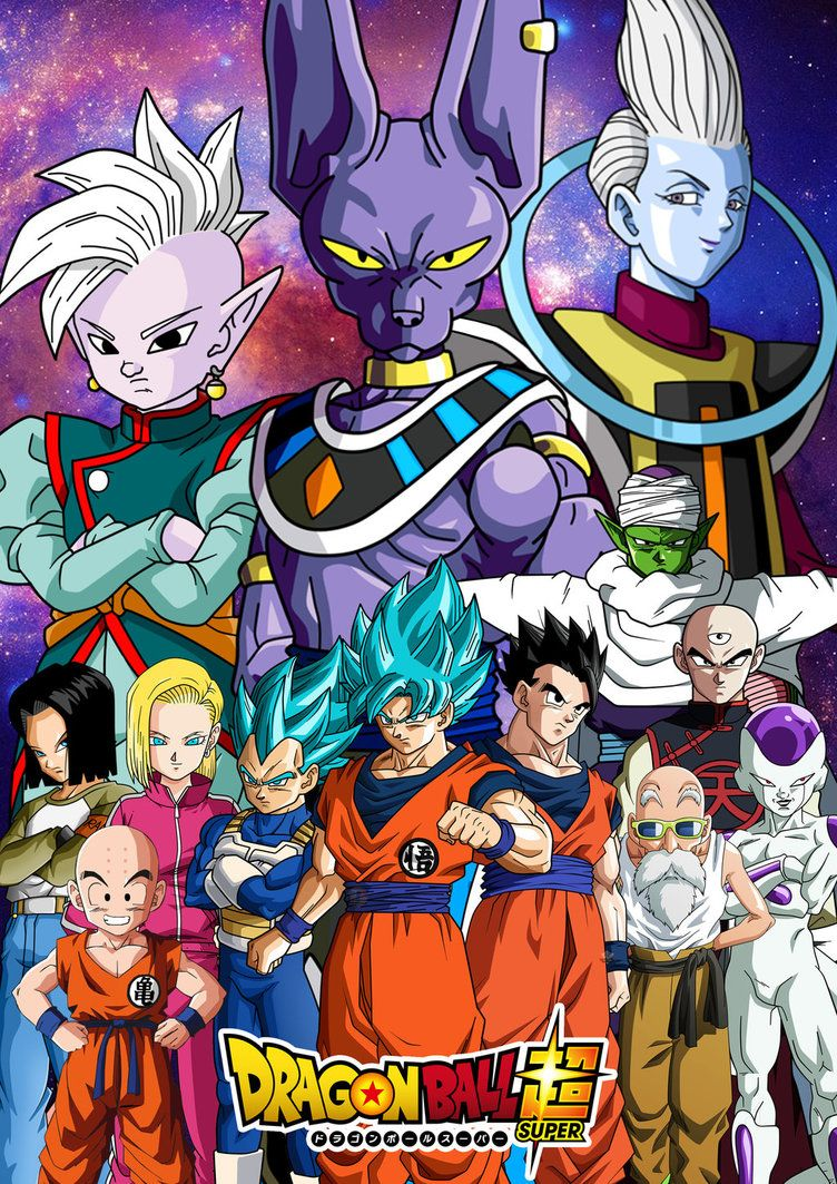 Team Universe 7 By Ariezgao Anime Dragon Ball Super Dragon Ball Super Manga Dragon Ball Wallpapers