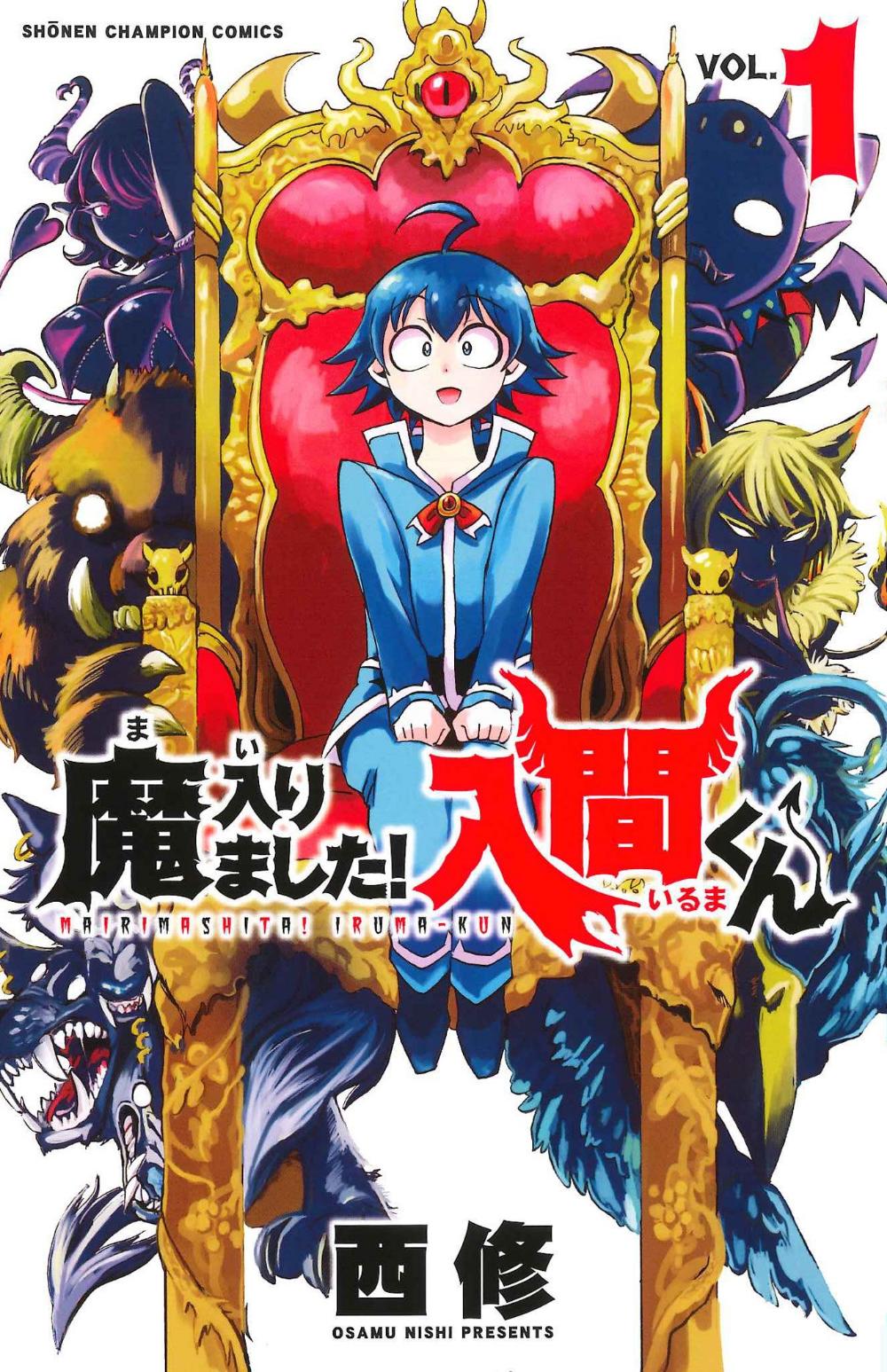 Mairimashita Iruma Kun Raw Read Mairimashita Iruma Kun Raw Manga Online Free And High Quality Horsedraw Iruma Iruma Kun Mairimashita Iruma Kun Manga