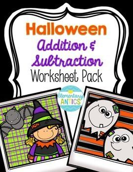 Halloween Addition & Subtraction WS Pack Freebie | TpT FREE LESSONS ...