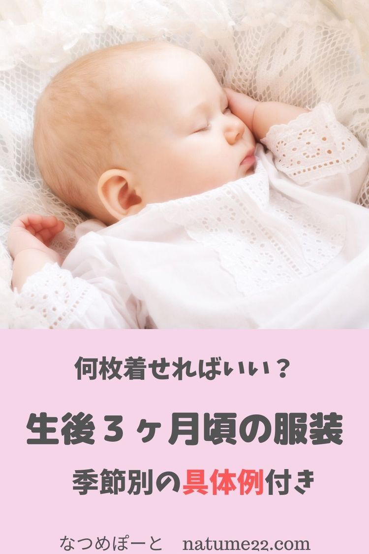 枯れ 新生児 声