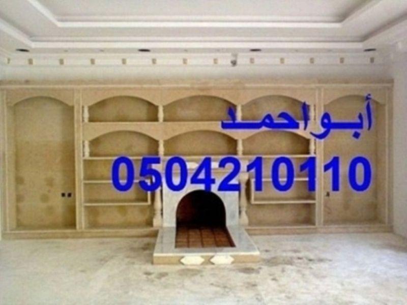 صور مشبات Outdoor Decor Home Decor Decor