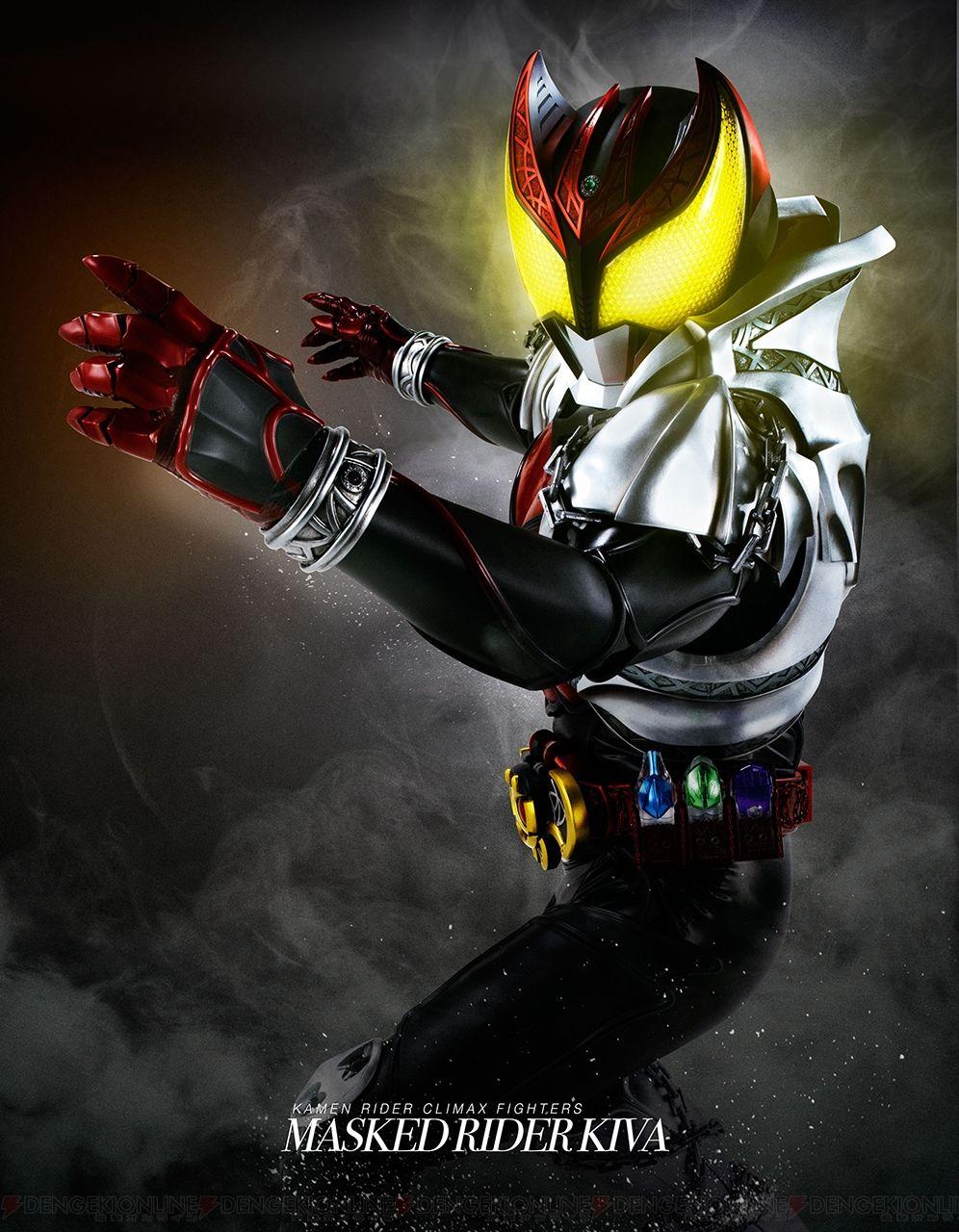 Kamen Rider Kiva 仮面ライダー ライダー キバ