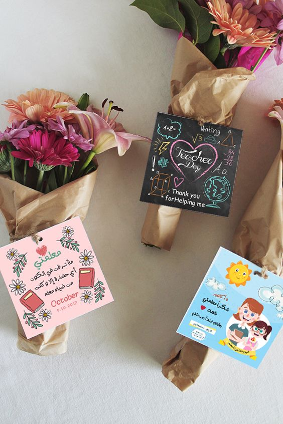 توزيعات Graduation Diy Teacher Appreciation Gifts Teacher Gifts