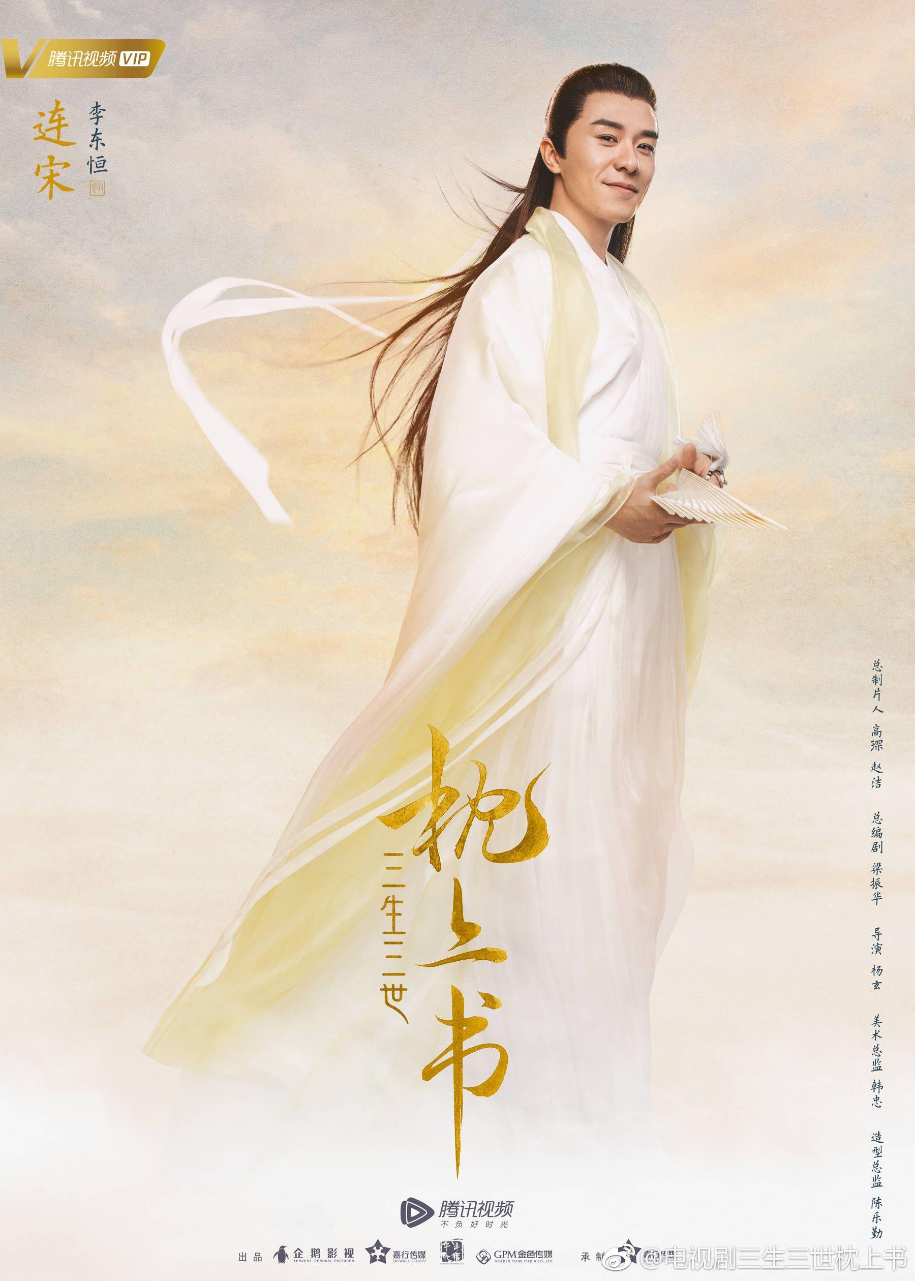 James Li Dongheng 李东恒 Three Lives Three Worlds The Pillow Book
