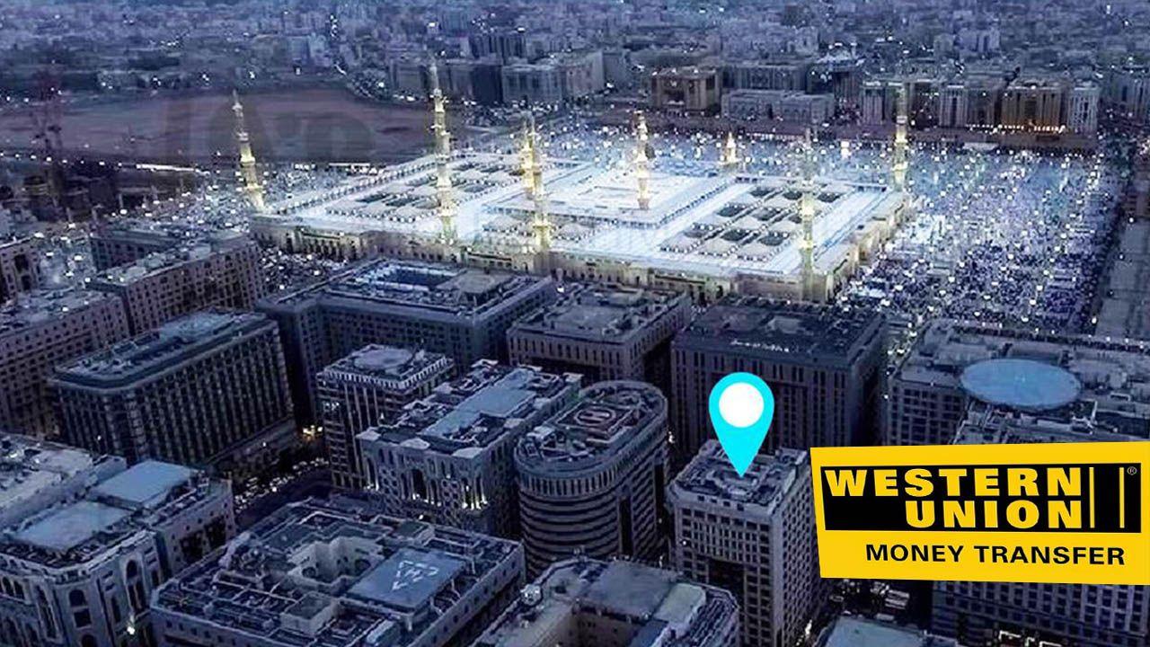 فروع ويسترن يونيون المدينة المنورة المواعيد أوقات الدوام الهاتف Medina Saudi Arabia City Photo Mosque