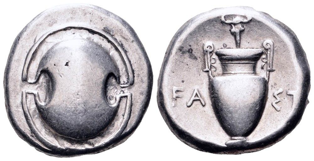 AR Stater. Greek, Boeotia, Thebes. Circa 390-382 BC. 21mm, 12,16g. SNG Delepierre 1304. Good VF. Price realized (2.7.2016): 286 EUR.