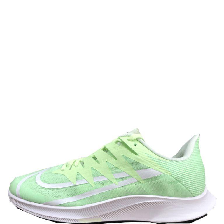 Nike Zoom Rival Fly Women's Running