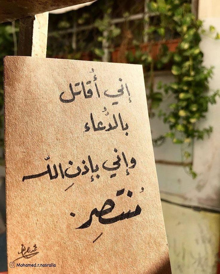 اذ ك ر وا الل ه Islamic Love Quotes Motivational Art Quotes Arabic Quotes With Translation