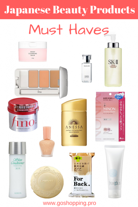 famous skin care products
